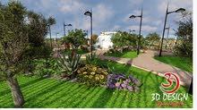 تصميم حدائق ثلاثية الابعاد