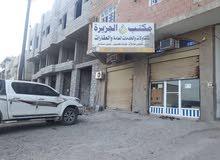 مكتب الجزيرة للمقاولات والعقارات والخدمات العامه