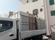 carpenter النقل عام اثاث منازل نقل نقل