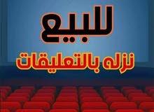 Best price 200 sqm apartment for rent in TripoliAbu Sittah