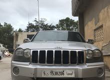 جيب الشيخ زايد 57