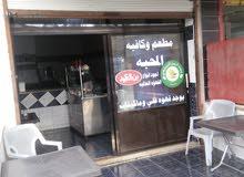 بجانب شركة متسوبيشي فرع الصيانة مقابل بنك الاهلي زاوية الدوايمة