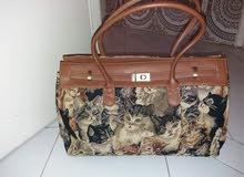 حقيبة لليد