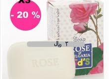 صابون طبيعي فرنسي من خلاصة الورد للأطفال