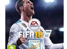 FIFA 2018 عربي