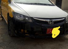 Honda Other in Baghdad
