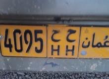 رقم للبيع 4095/ح ح