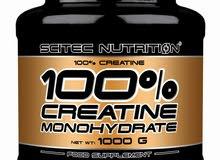 كرياتين مونوهيدرات scitec nutrition 1kg
