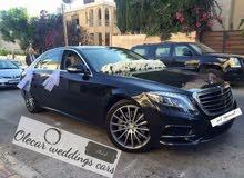 للأعراس و الفترات S-400 موديل 2016 سوق الاردن للسيارات