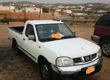 Nissan 200SX car for sale 2008 in Khamis Mushait city