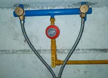 kitchen gas pipe install
