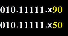 01011111   رقمين كبلز من فودافون خماسي
