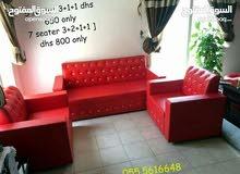 أريكة 7 مقاعد مجموعة جديدة 3 + 2 + 1 + 1