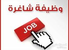 مطلوب عمال لقسم التعبئة والتغليف بمرتب مجزي