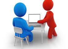 المعلم الخصوصي لتعليم اللغة الإنكليزية والحاسوب