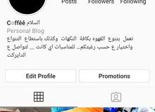 alsalam _Coffee