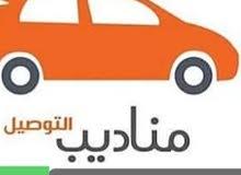 مندوب توصيل طلبات من ابوظبي الي كافة الامارات