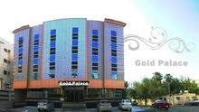 قصر الذهب للشقق الفندقيه