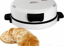 تنور خبز كهربائي الفوري الاصلي الاصلي