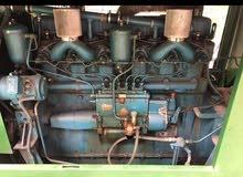 موالد محرك افيكو