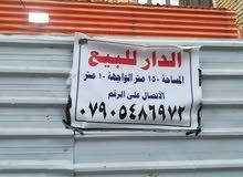 بيت للبيع في ام نجم شعله