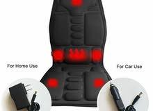 كرسي تدليك Massage Seat Topper