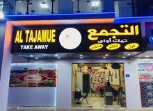 بيع مطعم  مجهز بكامل