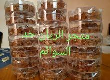 العلك الصحراوي الأصلي