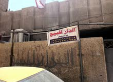 بيت مساحة 144م /مدينة الصدر /قطاع 27