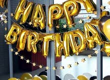 very cheap Birthday letter with 15 pcs ballons
