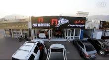 مركز للعناية بالسيارات بالفجيرة