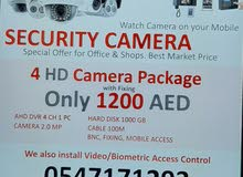 we have high quality CCTV camera