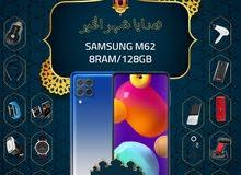سامسونغ M62 البطارية 7000امبير الرام 8G مع بكج هدية وتغليف حراري مجاناً Samsung