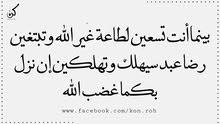 مطلوب شخص فاهم it