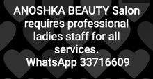 anoshka beauty salon