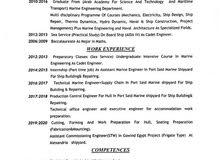 مهندس ميكانيكا بحريه خبره اربع سنوات