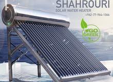 مصنع شحروري للسخانات الشمسية منذ 1979
