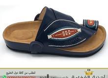 الحذاء الملكي