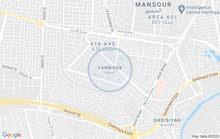 تتوفر بيوت للأيجار فقط شركات يرموك+منصور