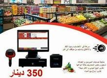 نظام نقاط البيع كامل للسوبر ماركت والمطاعم وغيره