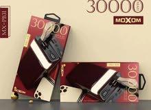 باوربنك من شركة Moxom الغنية عن التعريف بقوة 30000