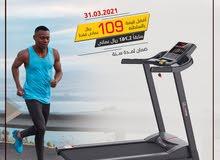 اقل سعر سير من اولمبيا للرياضة 92923743