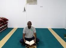 سوداني ابحث عن عمل في المحاسبه أو الموارد البشرية