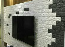ورق جدران مطابخ لاصق
