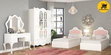 غرف نوم تركي شبابي