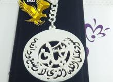 تفصيل حسب الطلب نحاس مطلي ذهب وفضه 925