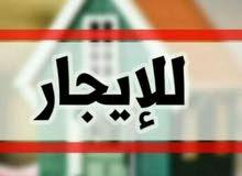 شقه للأيجار الجمعيه خلف مجمع سيد الاسعار
