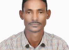مهندس مدني سوداني الجنسيه