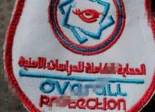 تعلن مؤسسه الحماية الشاملة عن توفروظاىف حراس وحارسات امن