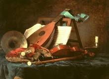اهلاً بكم .. معكم من أجل نشر الموسيقى وكل ما تحتاجونه من آلآت موسيقية وطرق تعليمها في العراق .